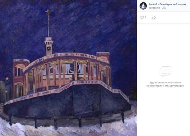 Картина дня: «Северный речной корабль»