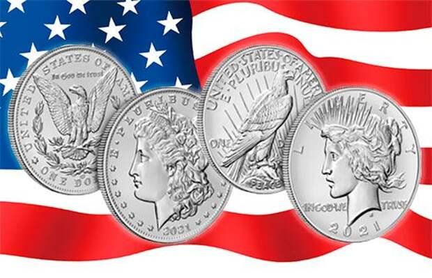 Предстоящие выпуски американских монет в новом дизайне стимулируют спрос