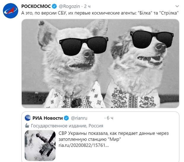 """""""Роскосмос"""" возмутил россиян """"фотографией космических агентов СБУ"""""""