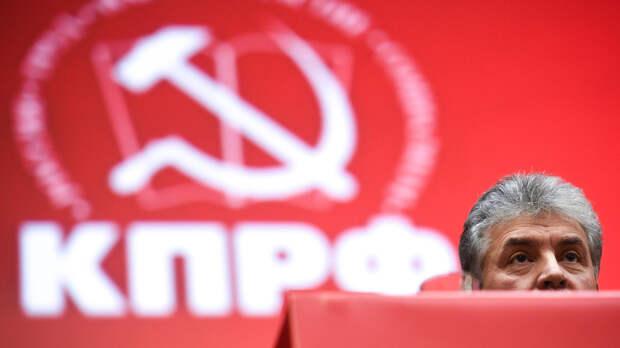 Фото: © РИА Новости/Владимир Астапкович