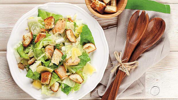 Салат «Цезарь» с оригинальным соусом