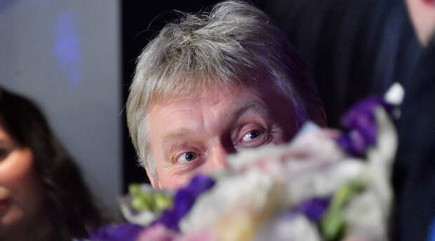 Дмитрий Песков не стал обнадеживать экс-советника президента США