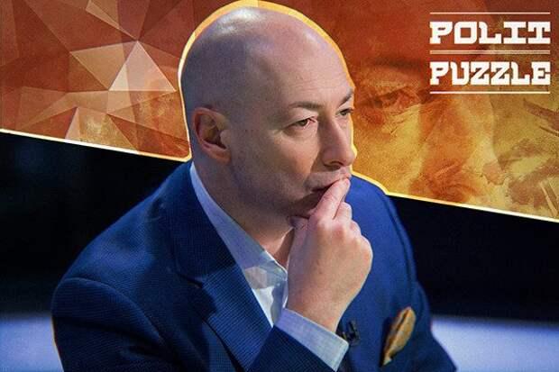 Неудобный вопрос ведущей украинского ТВ о России «выбил Гордона из колеи»
