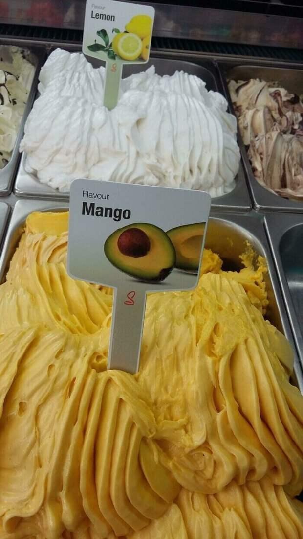 Когда не знаешь, как выглядит манго