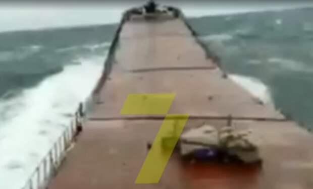 Появилось видео момента крушения украинского сухогруза у берегов Турции
