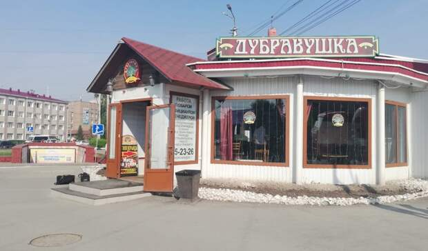 ВОмске начали сносить кафе «Дубравушка» у«Маяковского»