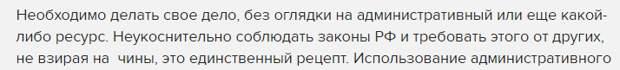 Краснодарский предприниматель приобрёл севастопольский загар и собирается в Госдуму РФ?