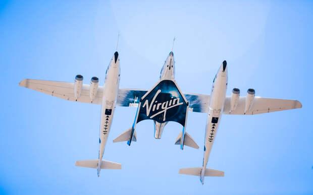 Virgin Galactic объявила о старте розыгрыша билетов на коммерческий рейс в космос