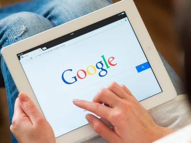 Google добавит новые способы измерения эффективности рекламы