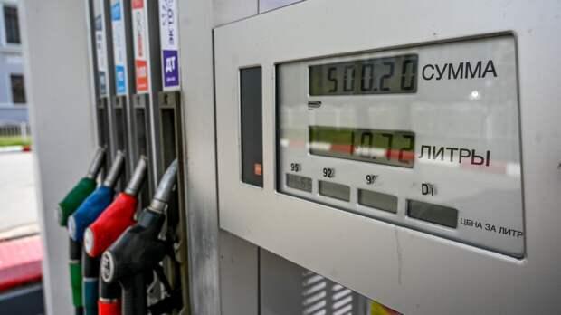 Правительство России обсудит запрет на экспорт автомобильного топлива
