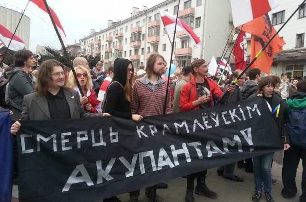 Голос Мордора: Можно ли верить вождям беломайдана, когда они говорят, что не против России?