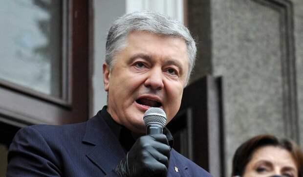 Украинские СМИ: Порошенко подготовил для Зеленского новый Майдан
