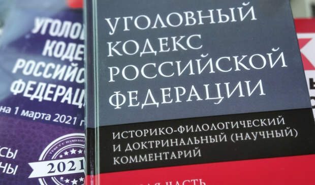 Пятеро россиян осуждены за распространение опасных фейков