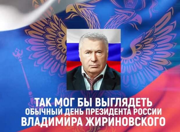 Как Россия потеряла шанс стать самой великой державой, выбрав не того президента