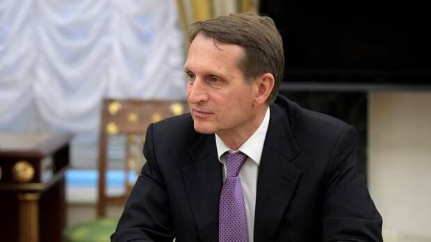 Глава внешней разведки Нарышкин назвал причастных к кибератаке на SolarWinds