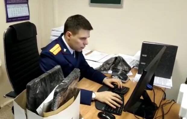 В Воронеже обезвредили группу украинских националистов