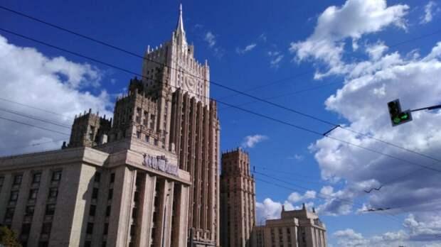 Чешский посол был вызван в МИД России после высылки дипломатов из Праги
