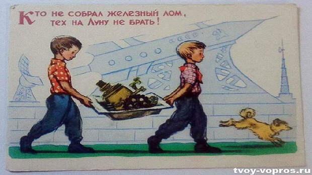 В Крыму юные воры позарились на металлические оградки могил