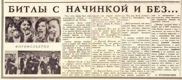 СССР — страна без туалетной бумаги