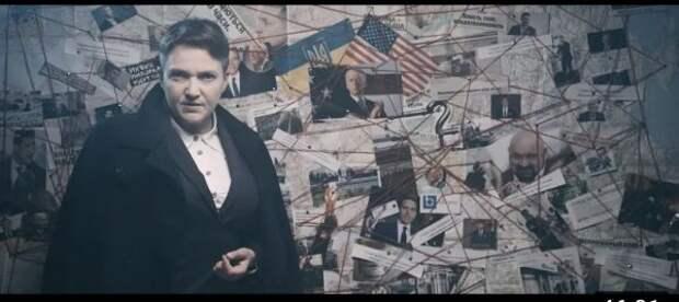 """«Мысль """"доброй"""" Надежды»: Украина нынче колония икормушка семьи Байденов"""