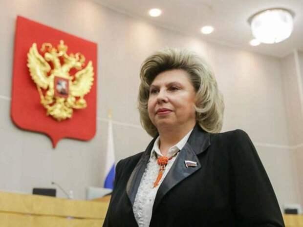 Омбудсмен Москалькова назвала «нечестной игрой» принуждение к вакцинированию