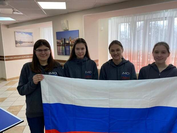 Все участницы сборной России завоевали золотые медали на Европейской математической Олимпиаде для девушек