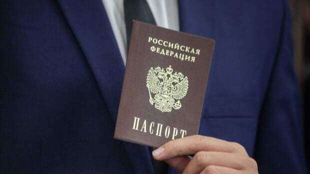 Житель Подмосковья рассказал, зачем сменил имя с Пельменя на Билет