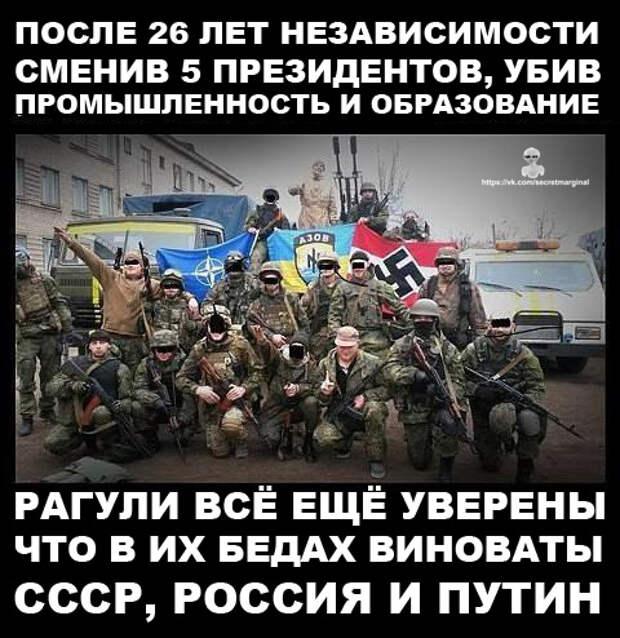 Украинский политик: Берия оказался прав, Галичину присоединять было нельзя
