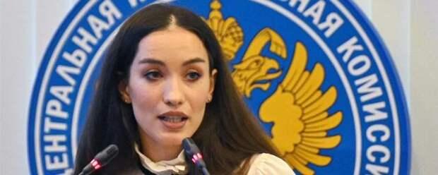 Виктория Дайнеко зарегистрировалась на выборы в Госдуму