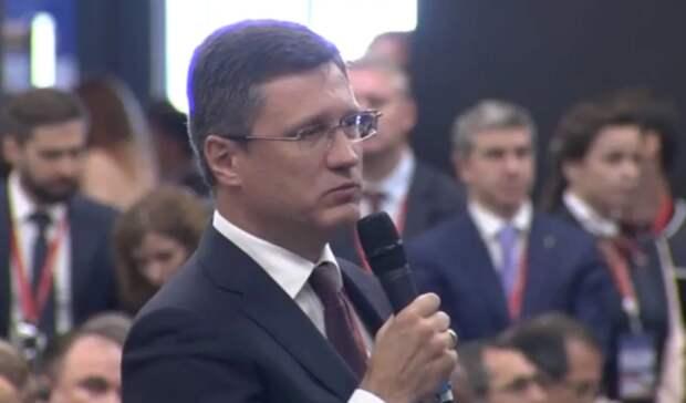 Александр Новак ответил навопросы журналистов ПМЭФ