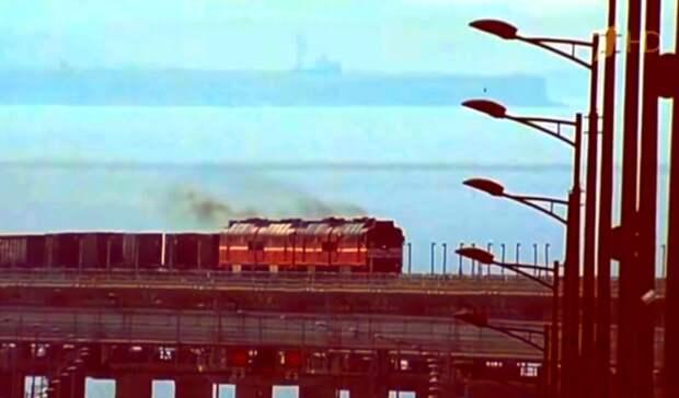 Первый состав сбензином прошел поКрымскому мосту всторону полуострова
