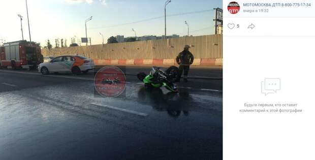 Каршеринг сбил мотоциклистку на Зеленоградской