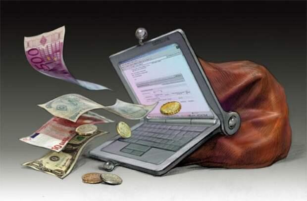 Деньги из интернета.