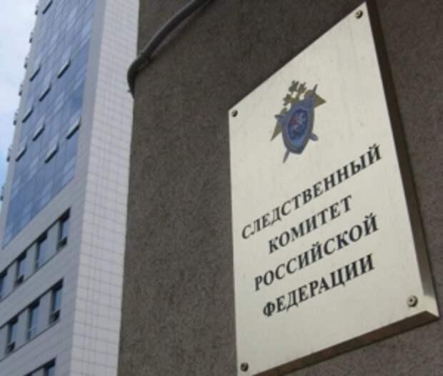 В Кемеровской области вынесен приговор жителям региона, которые совершили преступления в 2017 году