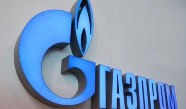 447,3млрд рублей составила чистая прибыль «Газпрома» поМСФО вIквартале 2021