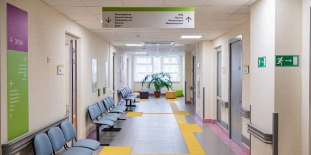 Новый московский стандарт: как меняются городские поликлиники