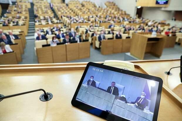 Выборы в Госдуму-2021: обзор главных событий 15 июня