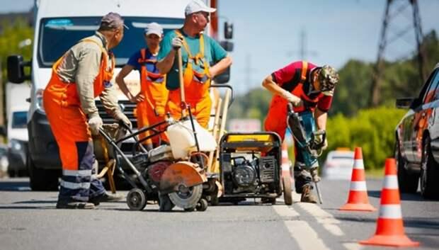 Более 1,7 тыс участков автодорог отремонтируют в Подмосковье в 2020 году