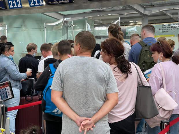 Почему некоторым русским людям лучше не летать на самолетах. Случай из аэропорта