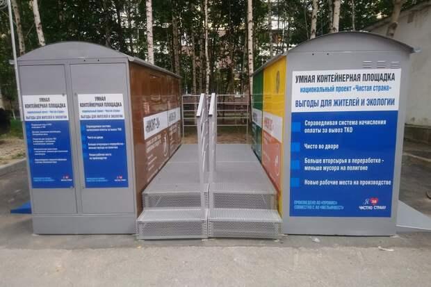 «Умные» контейнерные площадки: экономим на сборе мусора десятки тысячи рублей