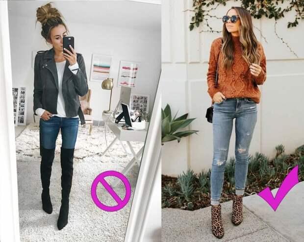 Какая обувь не подходит к джинсам