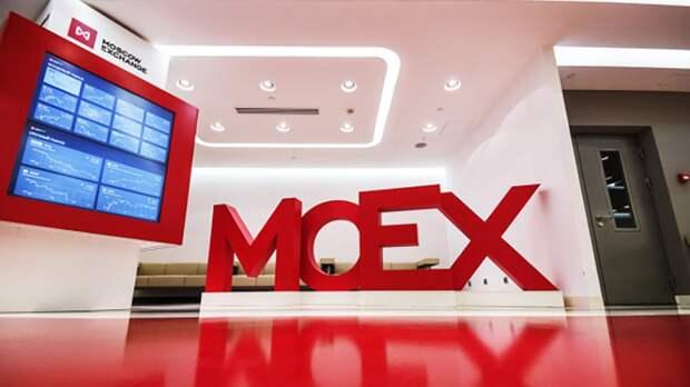 Мосбиржа начнет торги фьючерсами на индекс американских акций