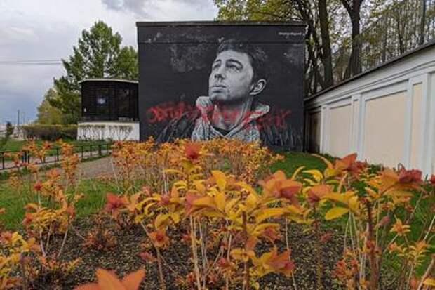 Вандалы испортили граффити с Бодровым в Петербурге
