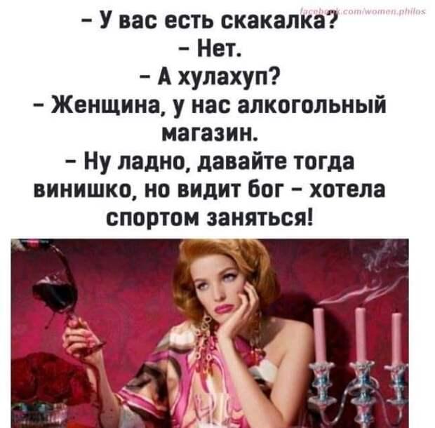 Жена часто говорит:  - Помой пол - ты так хорошо это делаешь...