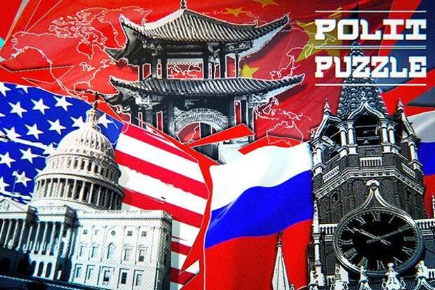 Заблокировав Суэцкий канал, США отправили России последнее предупреждение