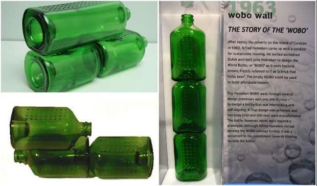 Коротенькое горлышко и углубление на дне каждой бутылке образовывают надежное соединение (World Bottle).
