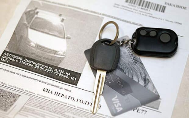 «Мелкие» штрафы (до 10 тыс. рублей) предлагают списывать прямо со счетов должников