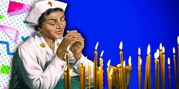 Помолиться или родить: 15 самых диких советов, которые давали врачи