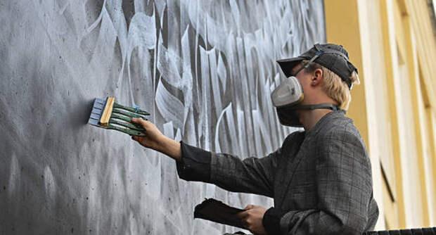 Покрас Лампас: «Городу нужен художник»
