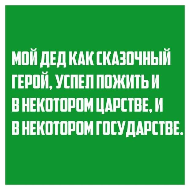 1469611712_21